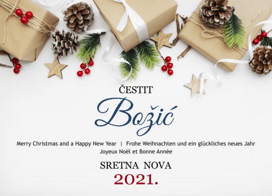 Sretan Božić želi Vam Zagrebšped
